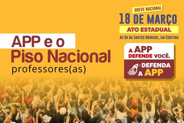 Imagem_materias_18marco_APP_PISO_NACIONAL.jpg - 108,54 kB