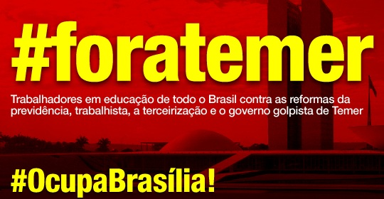 foratemer